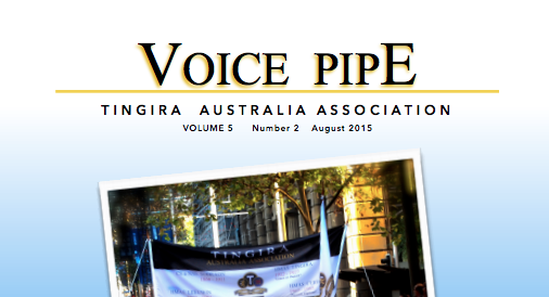 Voice Pipe no. 11