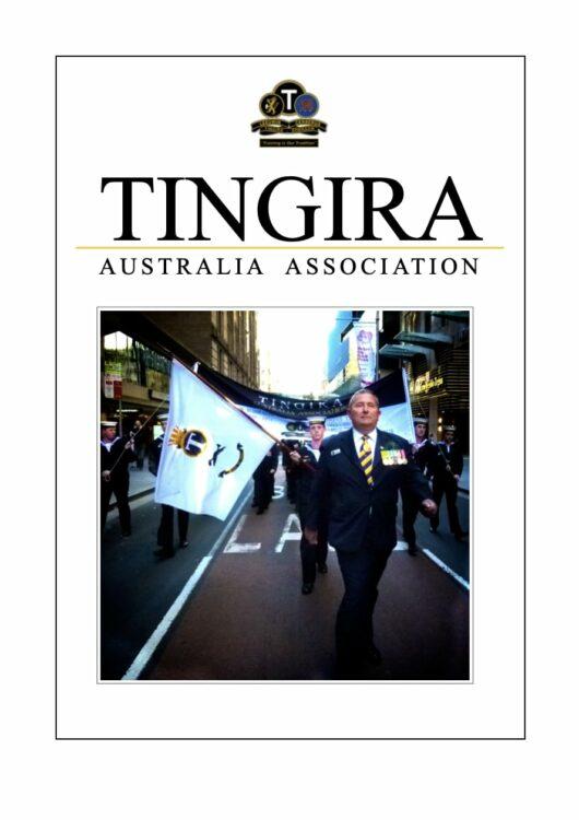 2012 annual report image